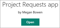 Project Requests アプリを開く